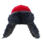 Шапка дет.зимняя Маклер, объем головы 54-56см (5-8лет)