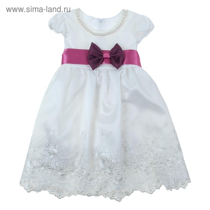 Платье Каролина рост 104см (58), цвет белый