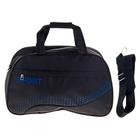"""Сумка спортивная """"Волна"""", 1 отдел, наружный карман, длинный ремень, цвет черно-синий"""