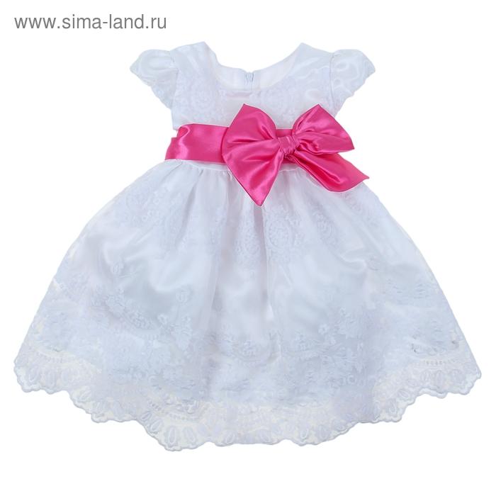 Платье Муза рост 128см (64), цвет белый с красным бантом