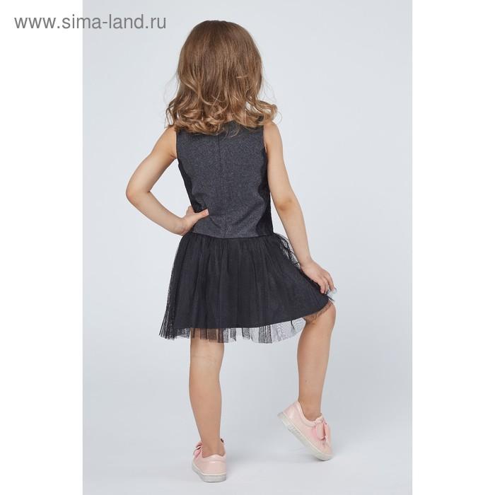 Платье Сабрина рост 116см (60), цвет серый, черное кружево