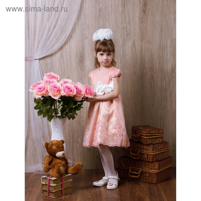 Платье Селена рост 110см (59), цвет розовый