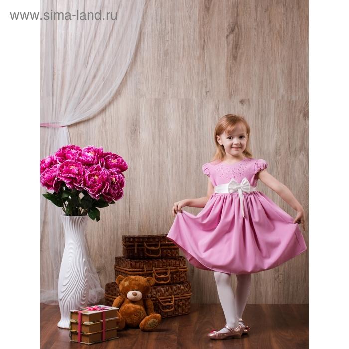 Платье Кристина рост 92см (56), цвет розовый
