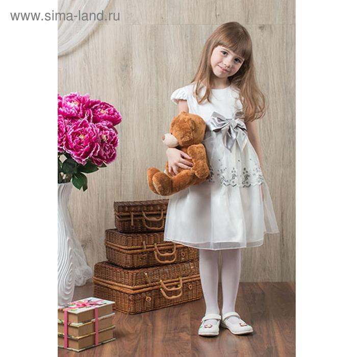 Платье Жасмина рост 98см (57), цвет белый, серый бант