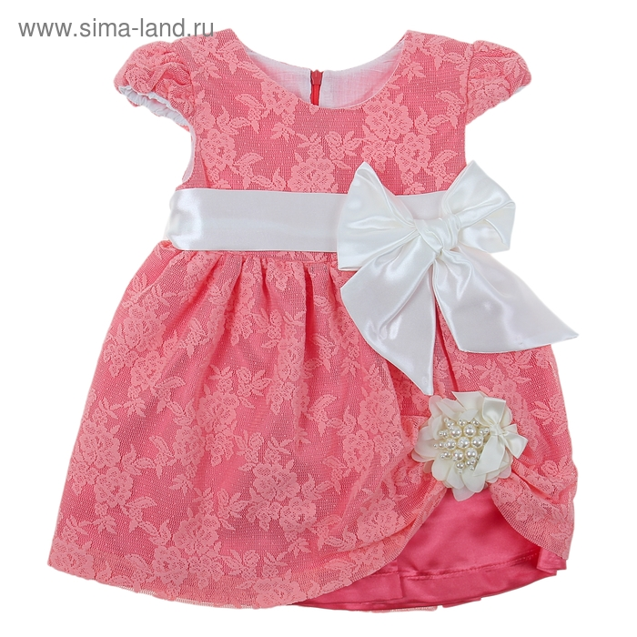 Платье Анна рост 104см (58), цвет коралловый