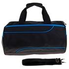 """Сумка спортивная """"Марафон"""", 1 отдел, наружный карман, длинный ремень, цвет черно-синий"""