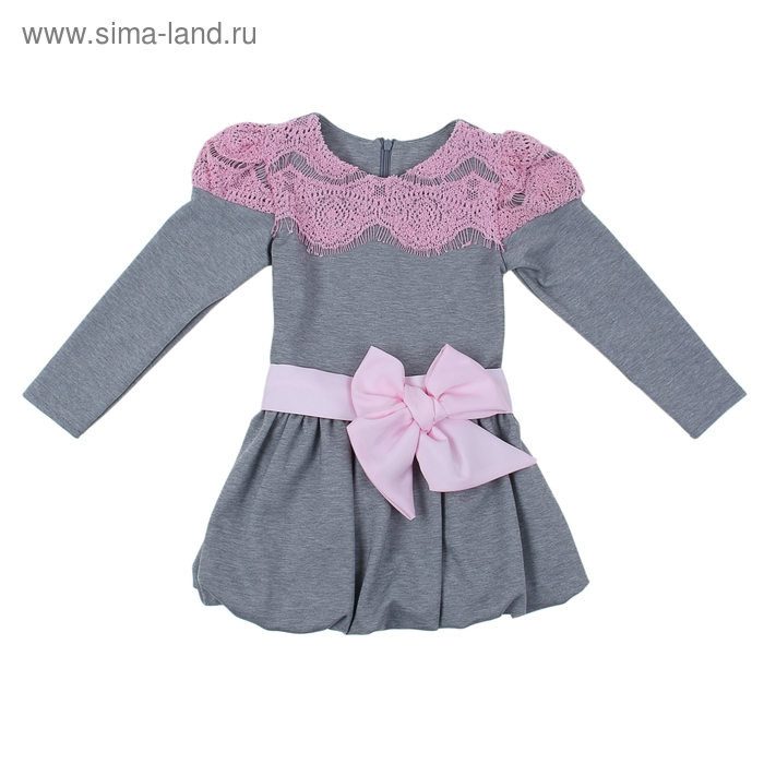 Платье Марта рост 116см (60), цвет серый