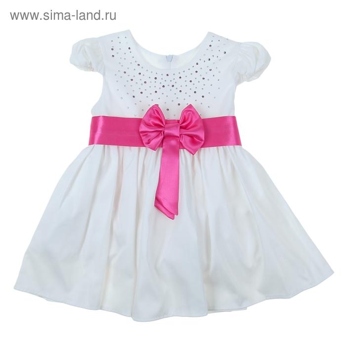 Платье нарядное Кристина рост 116см (60), цвет белый