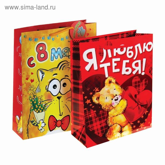 Пакет ламинат вертикальный «Мишка с сердечком», L 40 х 31 х 9 см