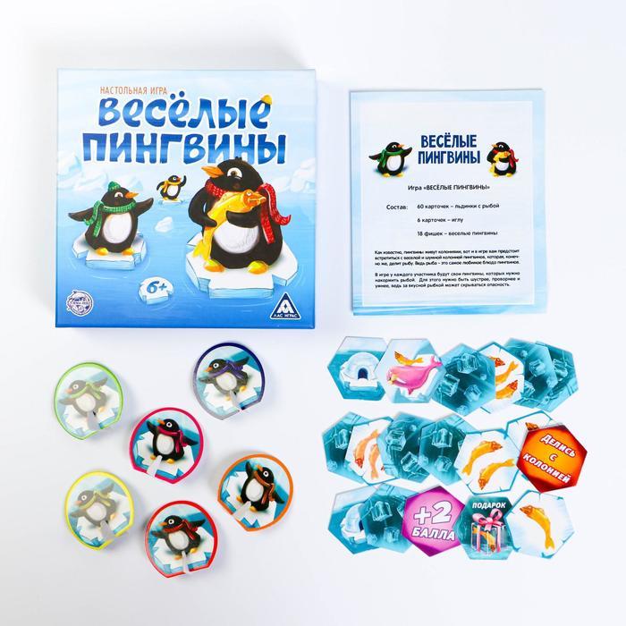 Настольная подарочная игра-бродилка «Весёлые пингвины»