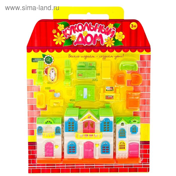 Дом для кукол, складной, с набором мебели, цвета МИКС