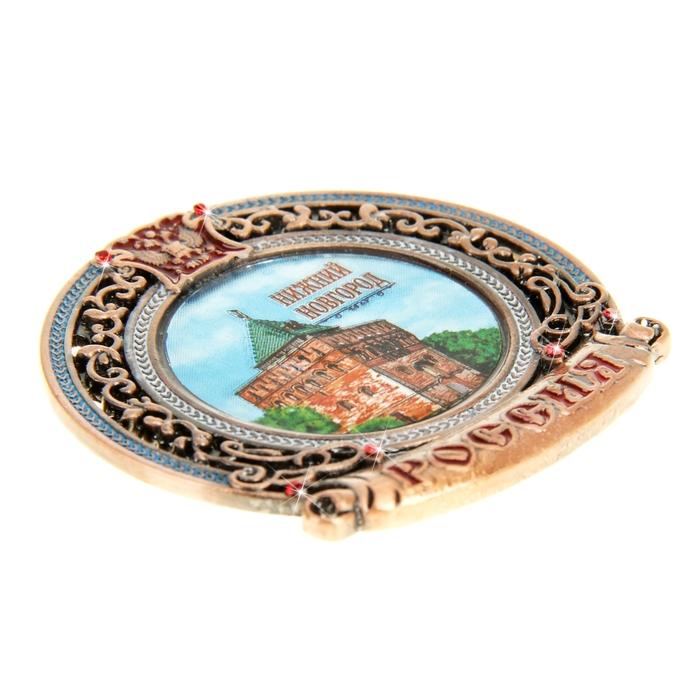 магнит с фото нижний новгород для чихуахуа
