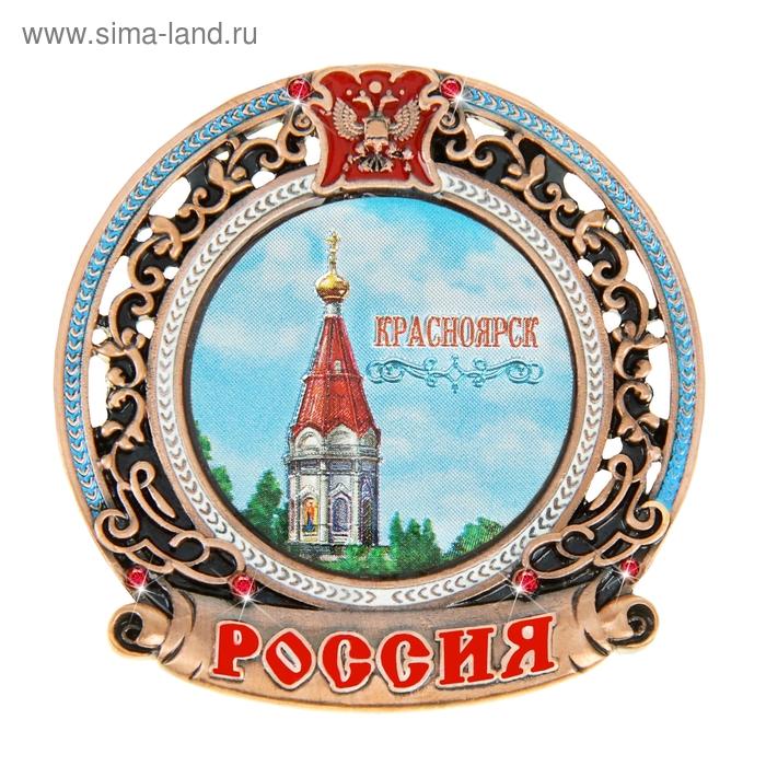 """Магнит с гербом """"Красноярск"""""""