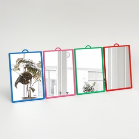 Foldable mirror-hanging mirror 9,3 x 13,4 cm, MIX
