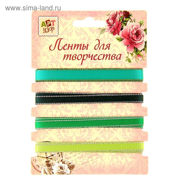 """Набор лент для творчества """"Зелёная палитра с серебряной нитью"""" 4 ленты намотка 1 метр"""