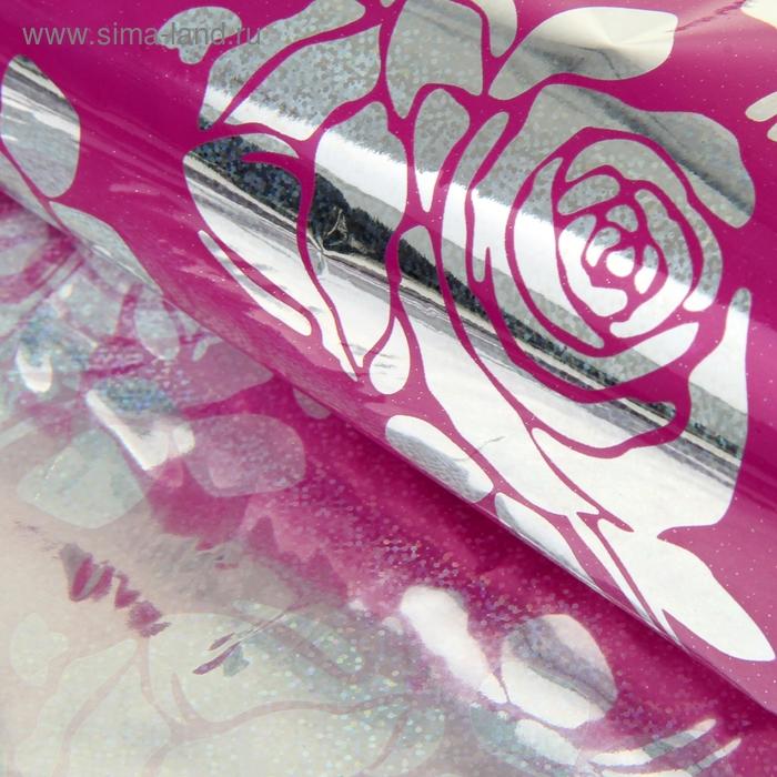 """Бумага голографическая """"Розы"""", цвет розовый, 70 х 100 см"""