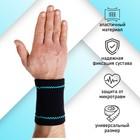 Caliper wrist