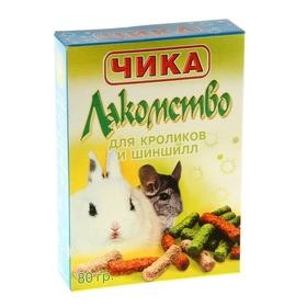 Лакомство для кроликов и шиншилл, 80 гр. Ош