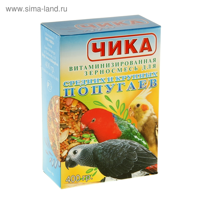 Витаминизированная смесь для крупных и средних попугаев, 400 гр