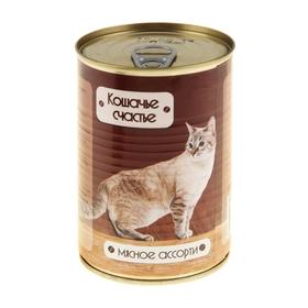 """Влажный корм """"Кошачье счастье"""" для кошек, мясное ассорти в желе, ж/б, 410 г"""