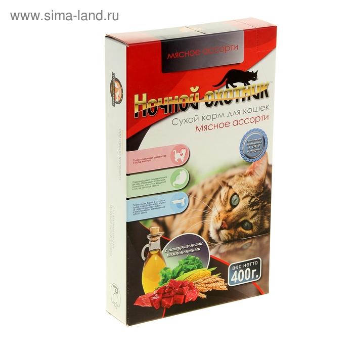 """Сухой корм """"Ночной охотник"""" Премиум для кошек, мясное ассорти, 400 гр"""