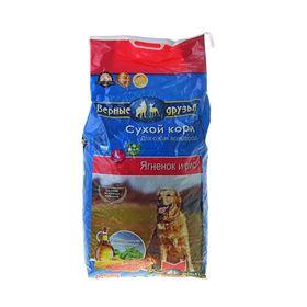 """Сухой корм """"Верные друзья"""" для собак всех пород, ягненок и рис, 15 кг"""