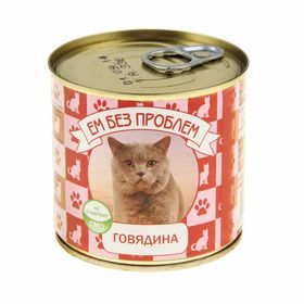 """Влажный корм """"Ем без проблем"""" для кошек, говядина, ж/б, 250 г"""