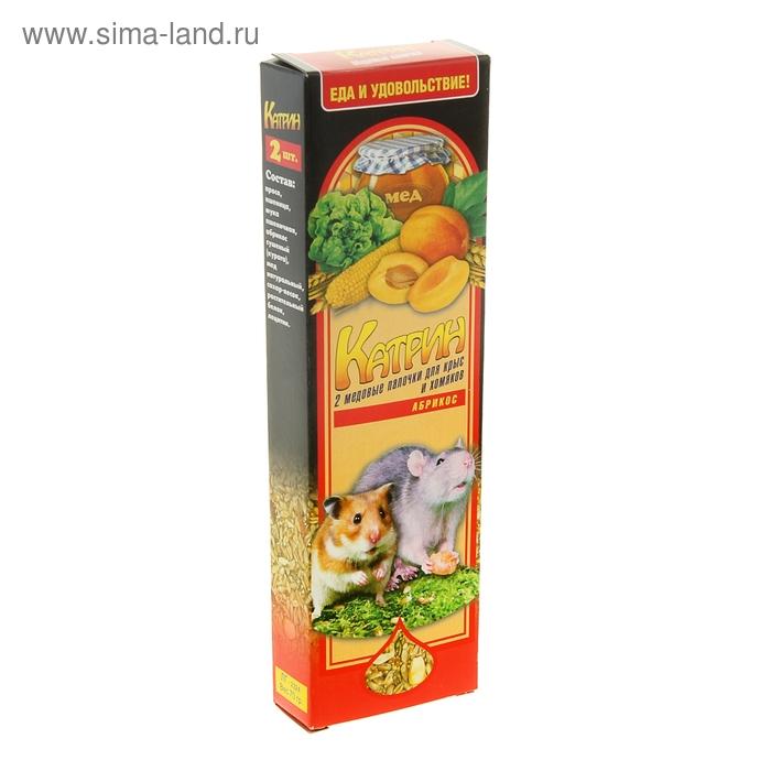 Лакомство с абрикосом для крыс и хомяков