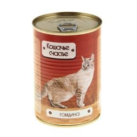 """Влажный корм """"Кошачье счастье"""" для кошек, говядина, ж/б, 410 г"""