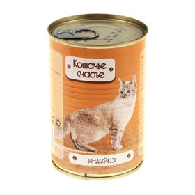 """Влажный корм """"Кошачье счастье"""" для кошек, индейка, ж/б, 410 г"""