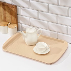 Tray 49.5 × 35 cm, color beige.