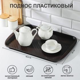 Tray 49.5x35 cm, brown.