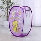 """Basket for toys """"lullaby"""" with handles, color lilac-pink"""