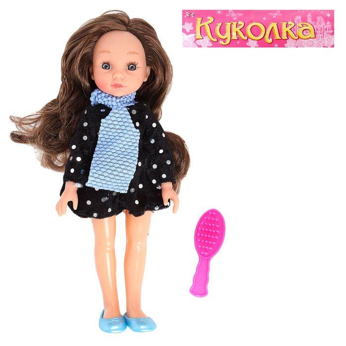 Кукла «Амели» с аксессуарами, МИКС