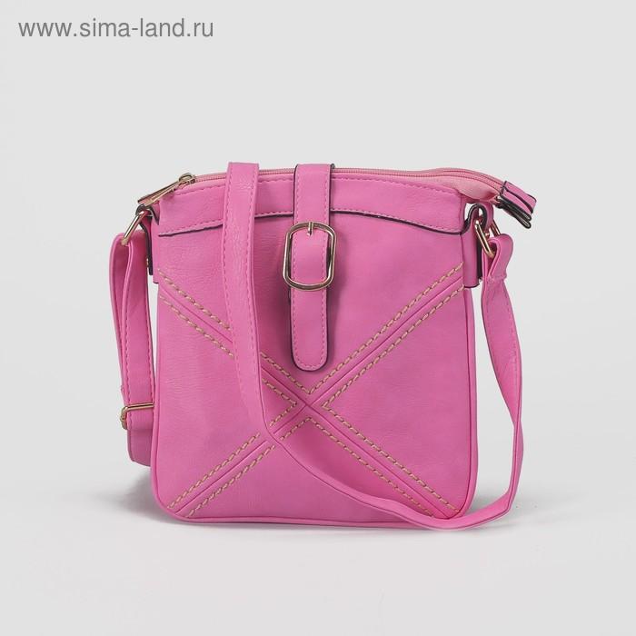 Сумка женская на молнии, 5 отделов, 1 наружный карман, длинный ремень, розовая