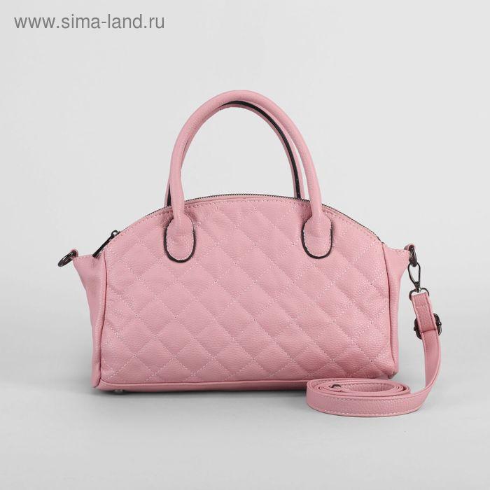 """Сумка женская """"Люсия"""", 3 отдела, регулируемый ремень, цвет розовый"""
