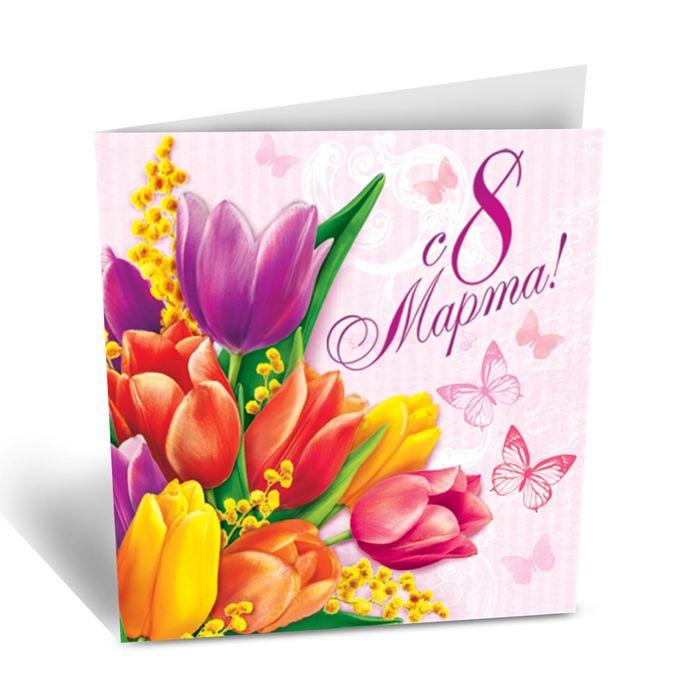Открытка, заказать открытку к 8 марта
