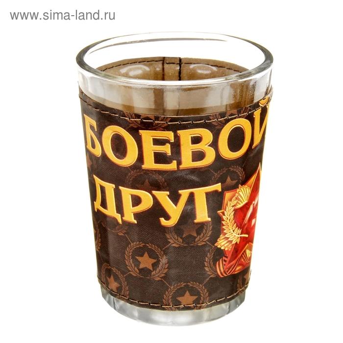 """Граненый стакан """"Боевой друг"""" 150 мл"""