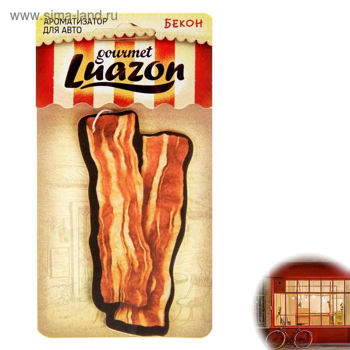 """Ароматизатор для авто Luazon Gourmet """"Бекон"""""""