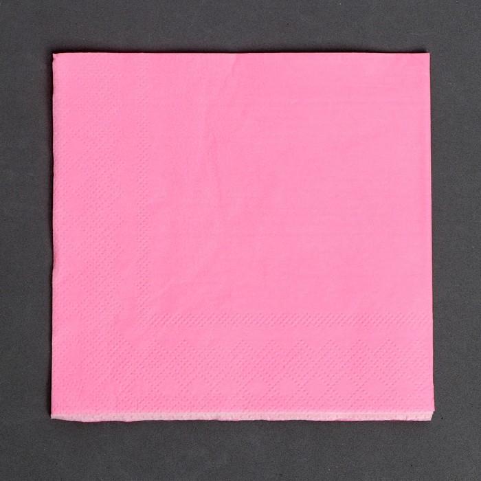 Салфетки бумажные (набор 20 шт) 25*25 см Однотонные, ярко розовый