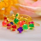 "Ring children's ""Strazica"" rainbow small, color MIX, size MIX"