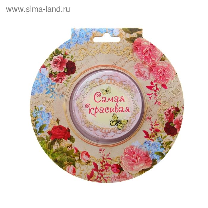 """Прессованное полотенце на открытке """"Collorista"""" Самая красивая 28х28 см, хлопок"""