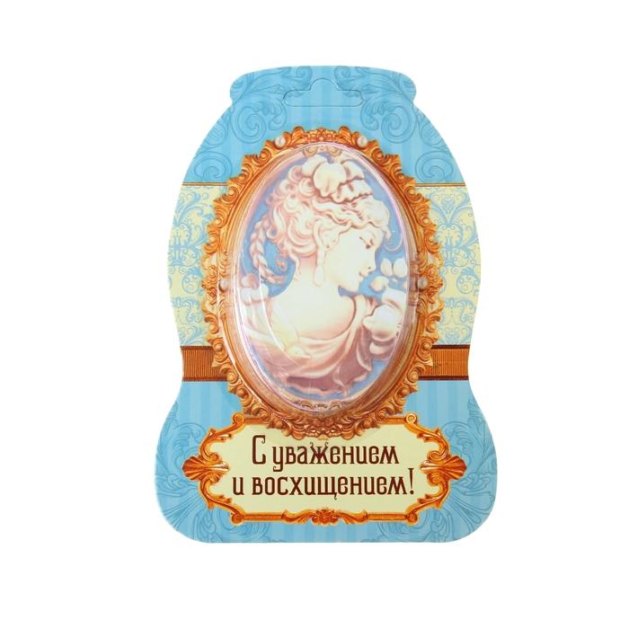 """Прессованное полотенце на открытке """"Collorista"""" С уважением и восхищением! 26х50 см, хлопок 84827"""