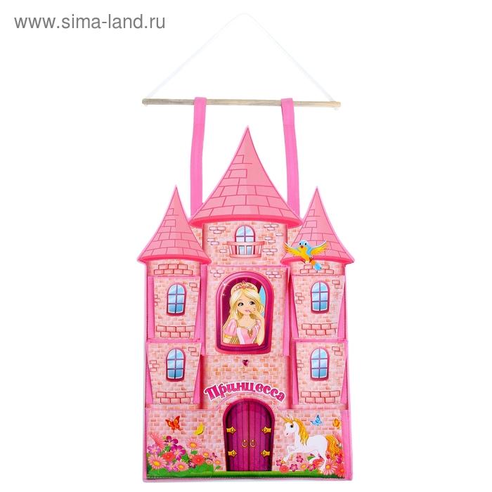 """Кармашек на стену """"Принцесса"""" формовой"""