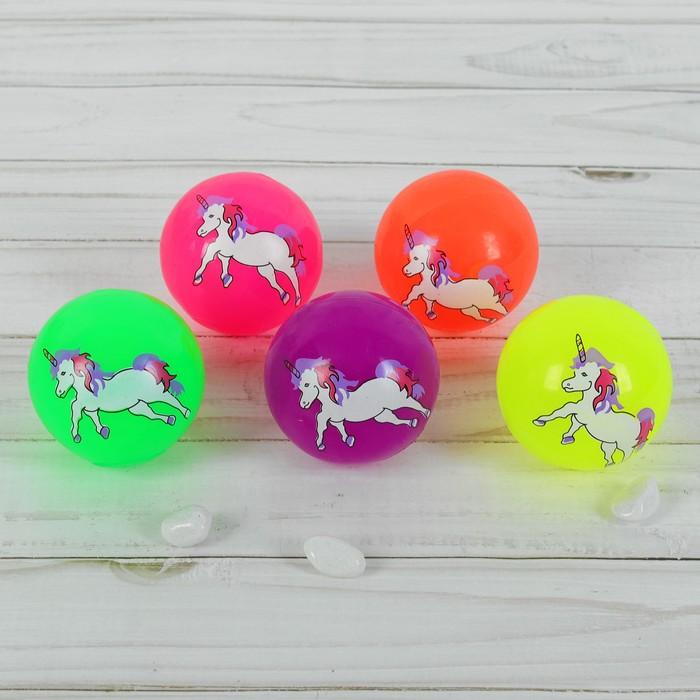 """Мяч световой """"Единорог"""" 5,5 см, цвета МИКС"""