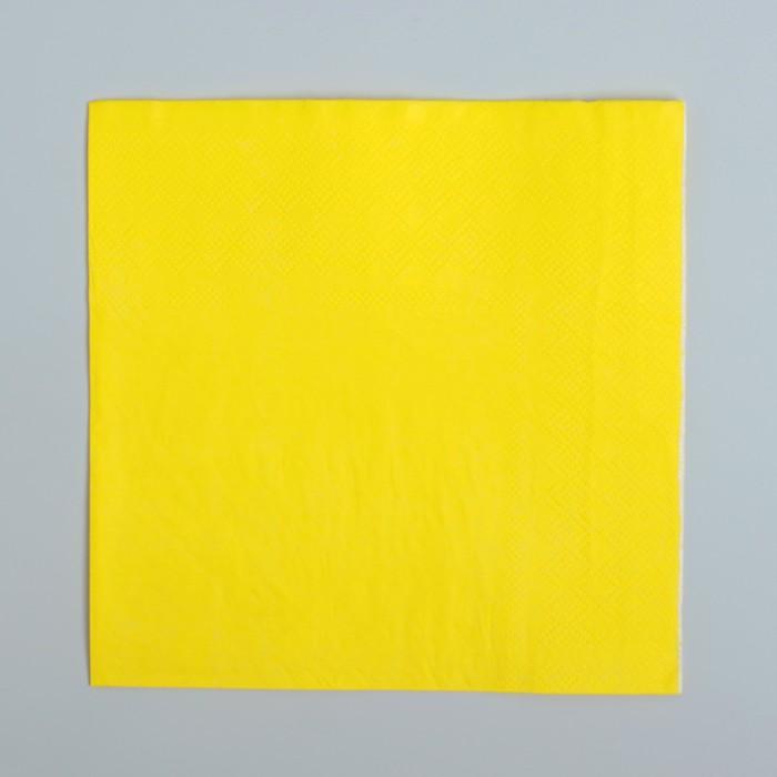Салфетки бумажные (набор 20 шт) 33*33 см, цвет жёлтый