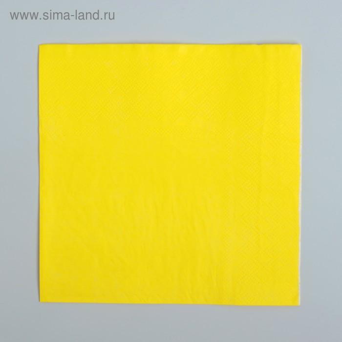 Салфетки бумажные (набор 20 шт) 33*33 см Однотонные, жёлтый