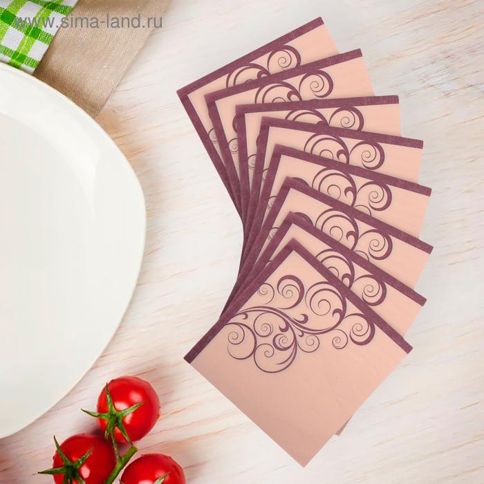 Салфетки бумажные (набор 20 шт) 33*33 см Завлекалочка, светлый