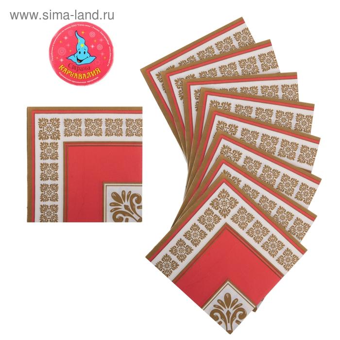 Салфетки бумажные (набор 20 шт) 33*33 см Узорчик, розовый