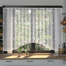 Штора (со шторной лентой), размер 160х315 см, цвет белый